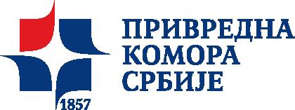 privredna-komora-srbije-logotip